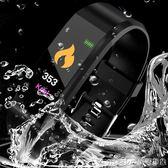 新款115PLUS彩屏藍牙智慧運動手環壓計步器睡眠監測拍照qm 美芭