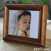 實木相框擺臺創意宜家兒童照片像框「潔思米」