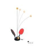 乒乓球訓練器 彈力軟軸家用室內兒童防力玩具單人網紅自練神器XW