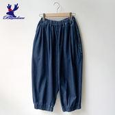American Bluedeer- 縮口造型牛仔褲(魅力價)