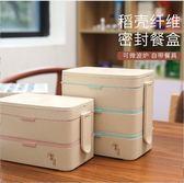 飯盒 日式飯盒便當盒學生食堂帶蓋成人飯盒 晶彩生活