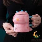 可愛恐龍馬克杯手繪卡通超萌早餐牛奶杯陶瓷水杯【創世紀生活館】