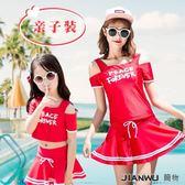 兒童泳衣女孩分體裙式帶袖保守