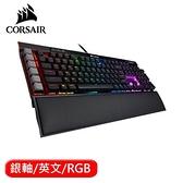 CORSAIR 海盜船 K95 RGB PLATINUM XT機械電競鍵盤 銀軸 英文【88折▼省800 送寬鼠墊】
