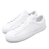 Nike 休閒鞋 Blazer Low LE 白 全白 男鞋 運動鞋 皮革 【ACS】 AQ3597-100