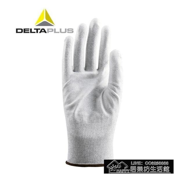快速出貨 薄款白色PU涂掌涂膠耐磨ESD級防靜電電子檢查工作手套勞保【2021新年鉅惠】