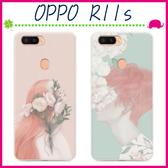 OPPO R11s 6吋 文藝系列手機殼 樸素少女少男保護套 森林系背蓋 彩繪手機套 小清新保護殼 TPU軟殼