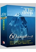 The Deep潛意識投射卡(書 典藏牌卡)