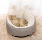 寵物窩貓窩冬季保暖四季通用深度睡眠封閉式加厚貓咪窩貓屋狗窩寵物 快速出貨YJT