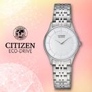 CITIZEN 星辰 手錶專賣店 EG3210-51A 女錶 光動能錶 不鏽鋼錶帶 白 藍寶石玻璃鏡面