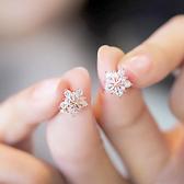 耳環 925純銀耳針雪花可愛耳環韓國花朵雪花鋯石耳釘時尚個性耳飾品【星時代女王】