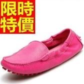 女豆豆鞋-舒適非凡超柔軟舒適平底純色女休閒鞋8色65l43[巴黎精品]
