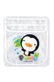 PUKU 藍色企鵝 推車雨罩(AB車共用)
