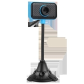 電腦USB攝像頭台式機筆記本視頻會議攝像頭 露露日記