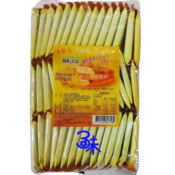 (馬來西亞) 健康日誌洋芋脆餅-起士 408公克【4711402827589】(起士洋芋脆餅/健康日誌起士薄餅