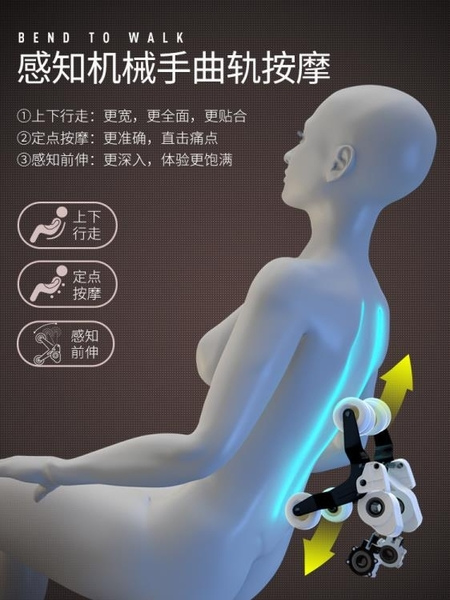 按摩椅佳仁太空豪華艙按摩椅家用全自動全身器多功能電動老人機小型LX 新品