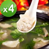 三低素食年菜 樂活e棧 展翅高飛-裙襬餛飩4包(20顆/包)-蛋素