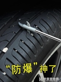 汽車輪胎清石鉤多功能不銹鋼勾石子去除車輪石頭挑摳挖剔清理工具  快意購物網