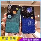 銀河星空 三星 J4 J6 plus 手機殼 月球行星 全包防摔殼 J4+ J6+ 保護殼保護套 滴膠軟殼