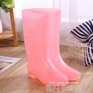 水靴女時尚高筒防水雨靴防滑耐磨水鞋夏雨季 依凡卡時尚