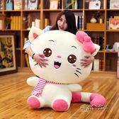 可愛超萌韓國貓咪抱枕公仔大號玩偶毛絨玩具女孩抱著睡覺的布娃娃MBS「時尚彩虹屋」