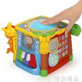 拍拍鼓 谷雨寶寶手拍鼓兒童充電音樂拍拍鼓益智0-1歲3-6-12個月嬰兒玩具 唯伊時尚