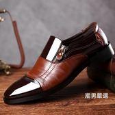 皮鞋 新品大碼商務正裝皮鞋尖頭男皮鞋一腳蹬休閒懶人鞋男正裝皮鞋