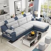 沙發小戶型現代簡約客廳整裝組合三人雙人租房公寓經濟型布藝沙發NMS 喵小姐