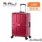 【A.L.I】24吋 台日同步 Ali Max行李箱/國旅首選/行李箱(011RB紅色)【威奇包仔通】