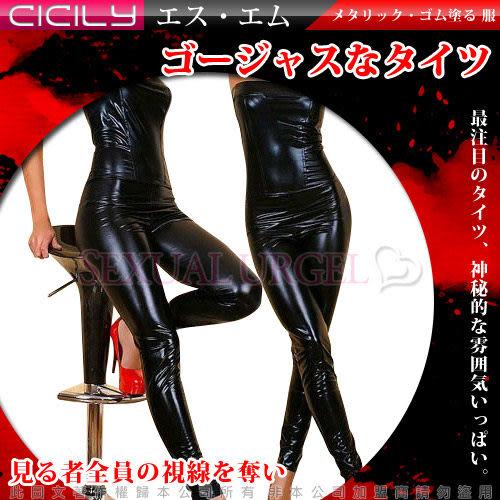 虐戀 CICILY 野艷貓女*塗膠仿皮性感彈力連體緊身衣 SM-63224 情趣用品專賣