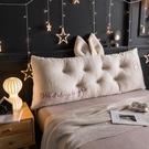 床頭靠墊軟包雙人大靠背墊榻榻米少女公主可愛床上靠枕可固定綁帶 台北日光