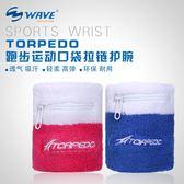 週年慶優惠-護腕男女運動保暖籃球羽毛球毛巾吸汗擦汗護手腕套