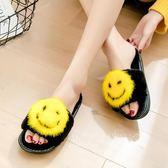 棉拖鞋 居家可愛笑臉室內防滑軟底毛絨一字毛毛拖鞋