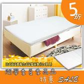 床 床墊 日式 7cm 高支撐  單人 記憶床墊 KOTAS
