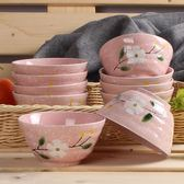 【618好康鉅惠】陶瓷碗創意家用雪花瓷4.5英寸小米飯碗套裝