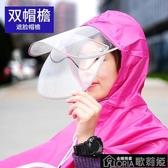 雨衣電動摩托車雨衣成人自行車戶外騎行徒步男女士加大加厚雨【快速出貨】