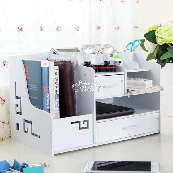 辦公收納盒 創意辦公室桌面收納盒大號A4紙文件夾書本整理箱電腦桌多功能書架 俏腳丫