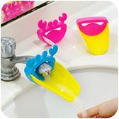 兒童水龍頭延伸器 導水槽洗手器 水龍頭開關延伸器 導水器 兒童用品【L078】米菈生活館
