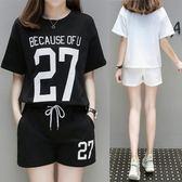 涼感夏季新款韓版寬鬆學生休閒運動套裝女時尚俏皮短袖兩件套短袖套裝【非凡】
