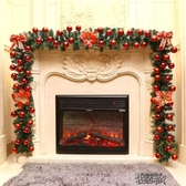 圣誕藤條2.7米豪華加密擺件帶燈圣誕樹節裝飾品金紅花環套餐 交換禮物