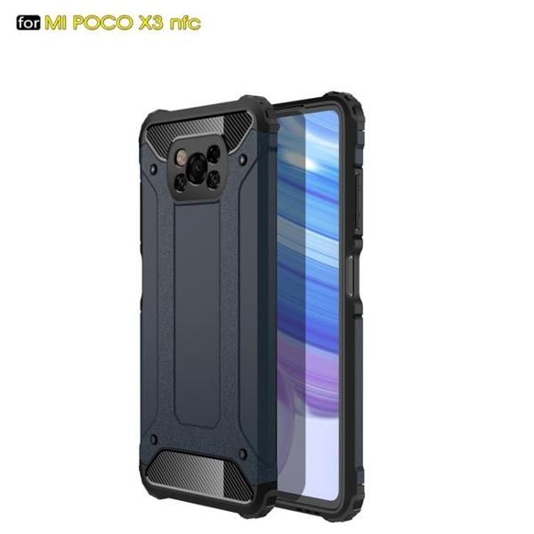 小米Poco X3 NFC / 10T Lite 金剛鐵甲手機殼 硬殼全包四角防摔防震套