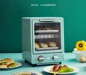 日本Toffy雙層烤箱家用烘焙多功能迷你小型電烤箱9L NMS 220V小明同學