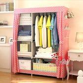 衣櫃 衣櫃簡易布衣櫃收納櫃子臥室布藝衣櫥組裝掛宿舍出租房用現代簡約T 23色