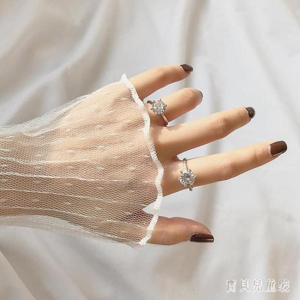克拉仿真女士鑽戒 鋯石求婚戒指女簡約開口裸鉆食指環 BF16311『寶貝兒童裝』