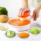 切菜機 土豆絲切絲器蘿蔔刨絲擦絲切片插菜板廚房用品  科技藝術館
