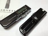 【世明國際】GH-518錄音筆8GB/高清音質錄音筆/LINE IN錄音/聽課專用錄音筆/MP3錄音筆/電話錄音 送電池