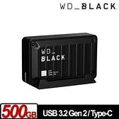 【綠蔭-免運】WD 黑標 D30 Game Drive SSD 500GB 電競外接式SSD
