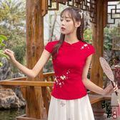 刺繡上衣漢服民國風文藝復古修身盤扣立領繡花短袖旗袍上衣