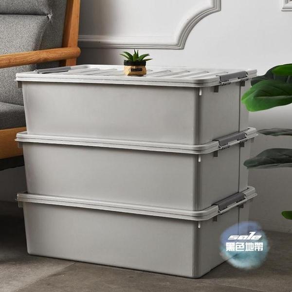 床底收納箱 床下扁平整理塑料盒特大宿舍學生儲物盒子衣服箱子大號T