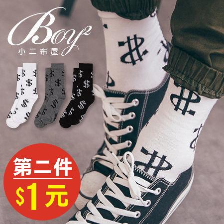 情侶運動長襪韓休閒滿版價錢符號造型襪【NH010】